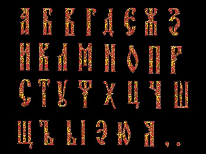 Knyaz (700x523, 265Kb)