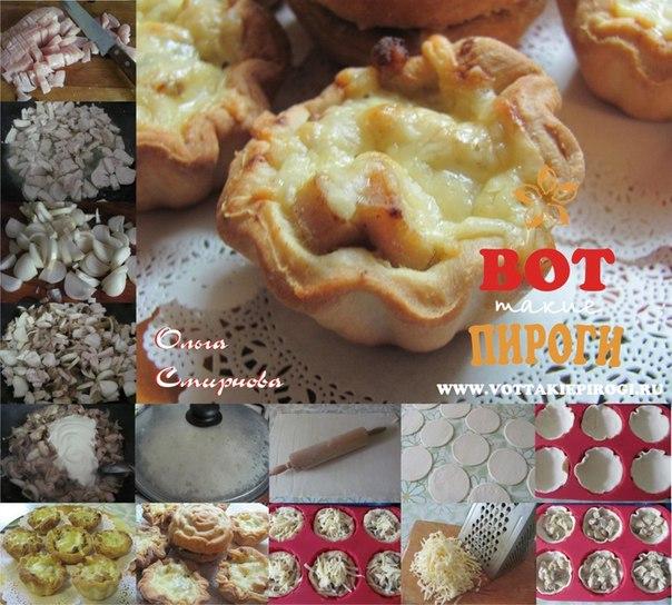 Сырный пирог с грибами - рецепт с фото