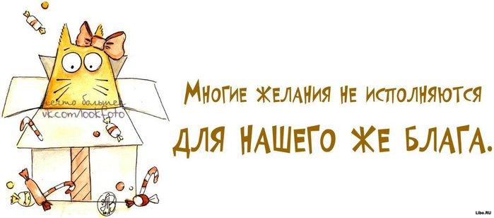 1347356275_abjrmnkhcau (700x308, 35Kb)
