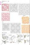 Превью 300_Crochet.motiv_2006_Djv_12 (214x320, 28Kb)