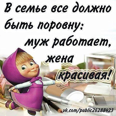 s3img_304629266_4028_1 (480x480, 53Kb)