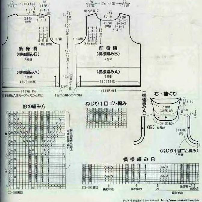 p0045 (672x673, 617Kb)
