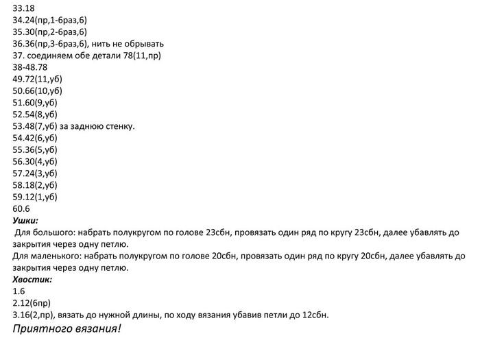 Котопарочка_2 (700x493, 46Kb)