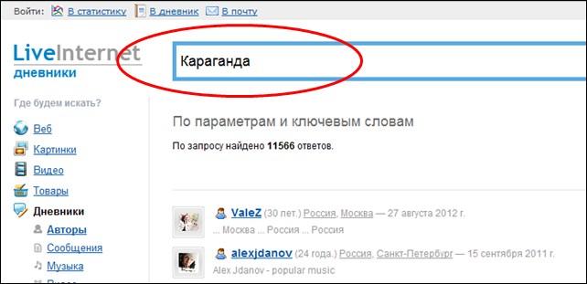 2447247_karaganda (642x311, 42Kb)