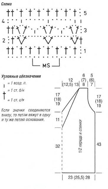 4-2 (366x643, 55Kb)