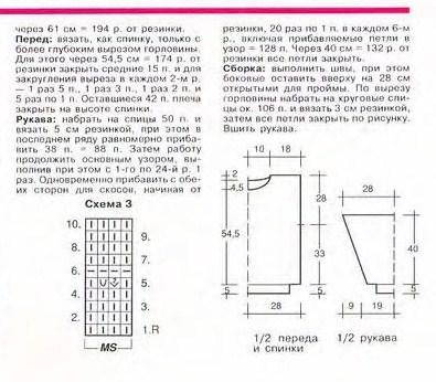 фф2 (395x346, 53Kb)
