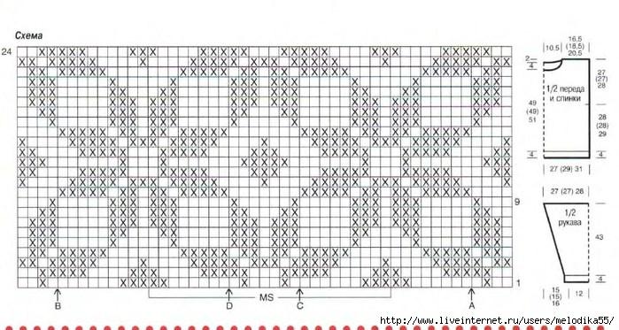 рол3 (700x373, 199Kb)