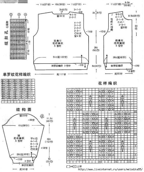 b1 (589x700, 259Kb)