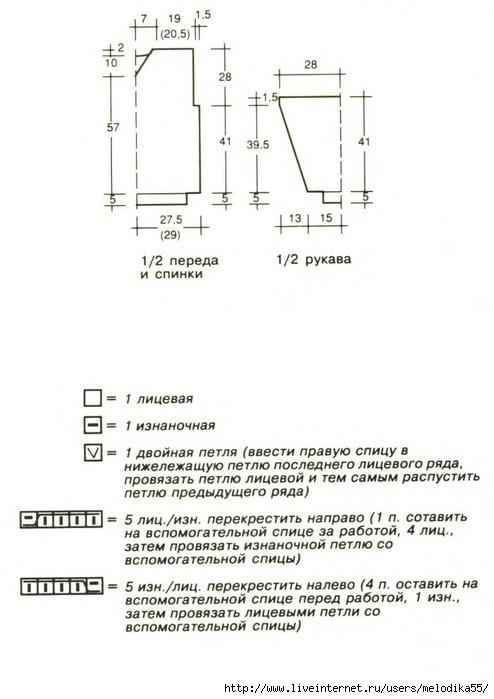 фыв1 - копия (494x700, 138Kb)