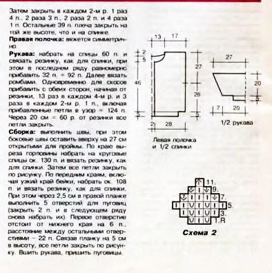 чсм2 (394x396, 66Kb)