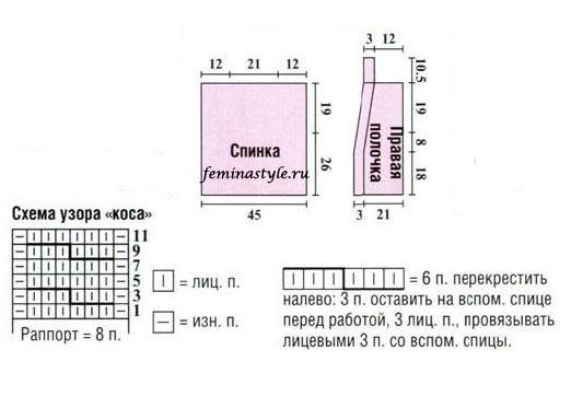 1349328548_shemy (522x373, 47Kb)