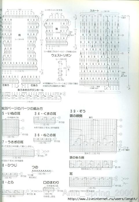 Amu_2000_036 (480x700, 224Kb)
