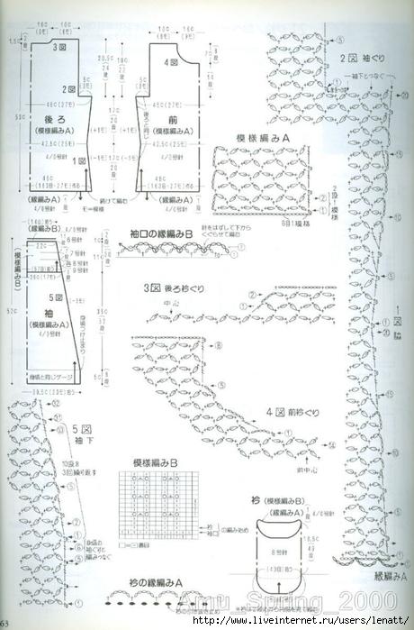 Amu_2000_058 (460x700, 211Kb)