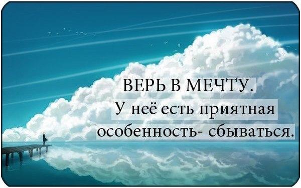 fbe06b07e2128face9daec1d0defd16d_b (600x375, 48Kb)