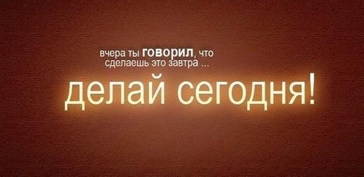4278666_f_bff2504cc0176cf246f736ede94a72d699ca4227 (520x253, 39Kb)