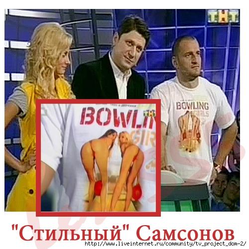 Http img0 liveinternet ru images attach c 5 93 957 939574444611276