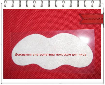 Яичная маска-пленка/3518263__2_ (434x352, 245Kb)