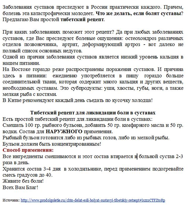 http://img0.liveinternet.ru/images/attach/c/5/93/960/93960146_large_skelet_2.png