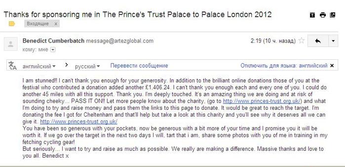 palace to palace  (700x338, 217Kb)