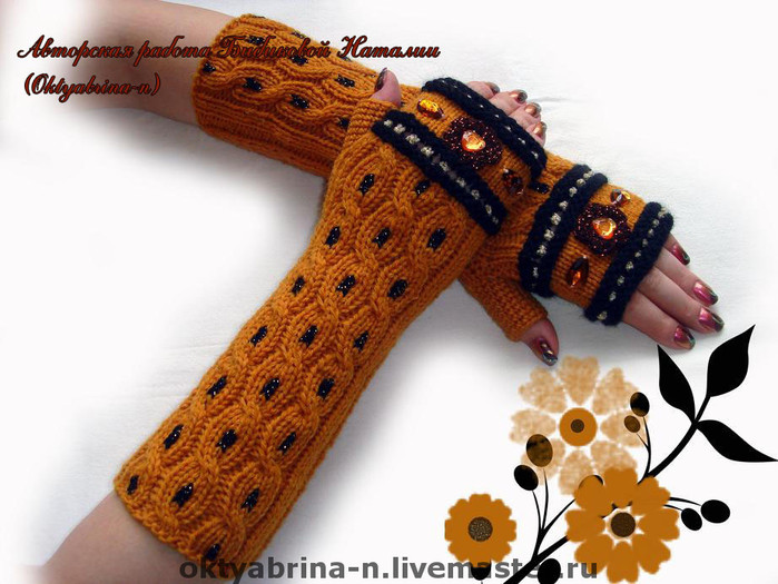 美丽的饰物—手套(2) - maomao - 我随心动