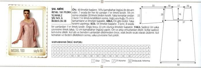 Alize10 (156) (700x238, 47Kb)
