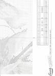 Превью 25 (507x700, 181Kb)