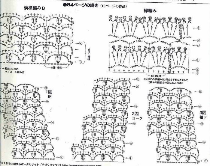 вязание2 (700x554, 130Kb)