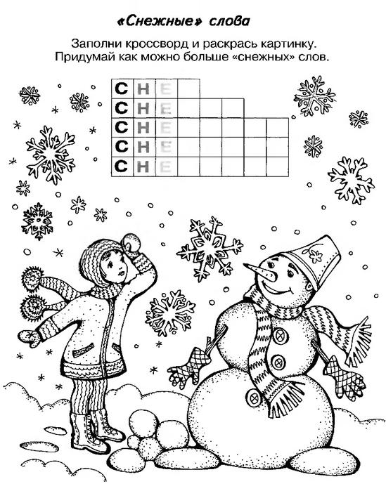 Детские загадки новогодние для распечатки