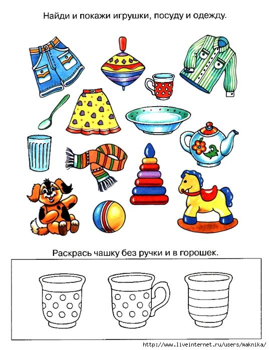 задания для развития мышления для дошкольников, развитие логики у дошкольников, диагностика логического мышления у...