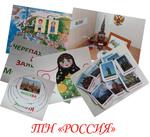 Превью россия e64ee60133325b12d (600x549, 122Kb)