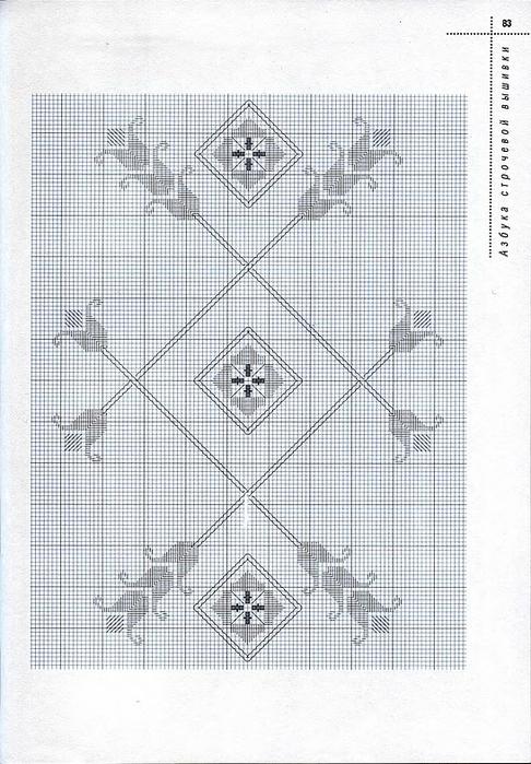 Азбука строчевой вышивки (82) (486x700, 282Kb)