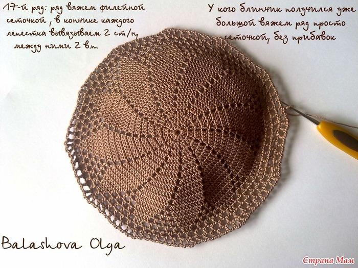 шляпа крючком САФАРИ (23) (700x525, 318Kb)