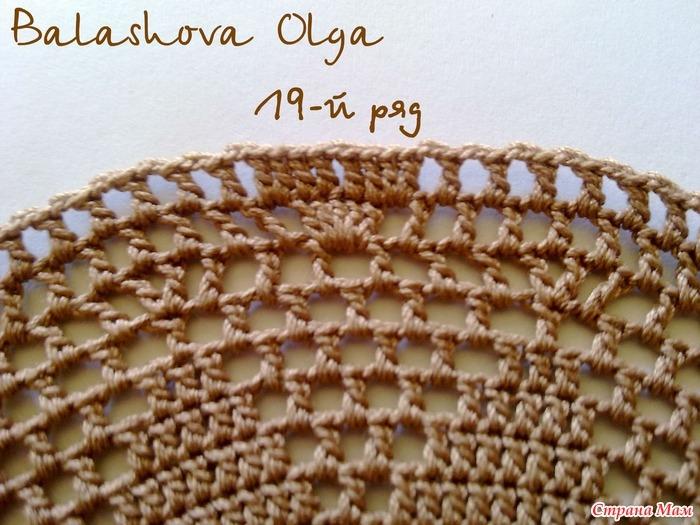 шляпа крючком САФАРИ (28) (700x525, 246Kb)