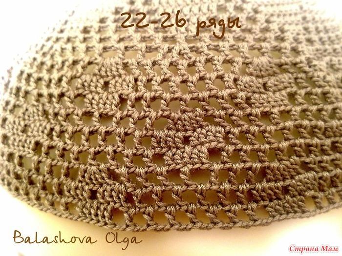 шляпа крючком САФАРИ (31) (700x525, 329Kb)