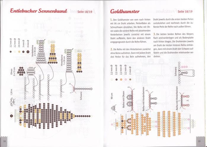 Игрушки из бисера (19) (700x495, 229Kb)