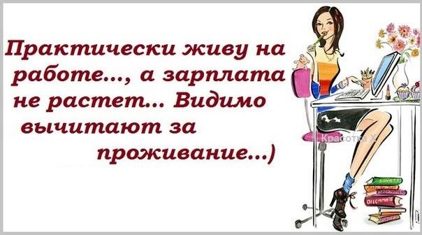 http://img0.liveinternet.ru/images/attach/c/6/102/822/102822620_6.jpg