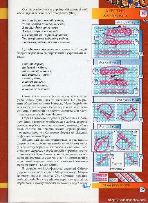 img345 (510x700, 388Kb)