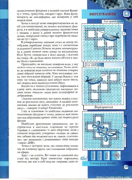 img356 (512x700, 408Kb)