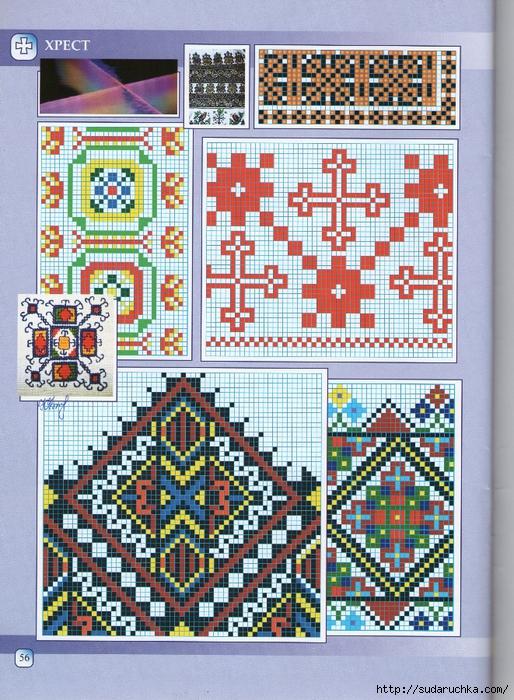 img374 (514x700, 405Kb)