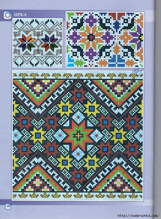 img379 (514x700, 439Kb)