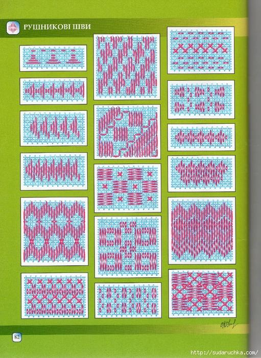 img402 (511x700, 420Kb)