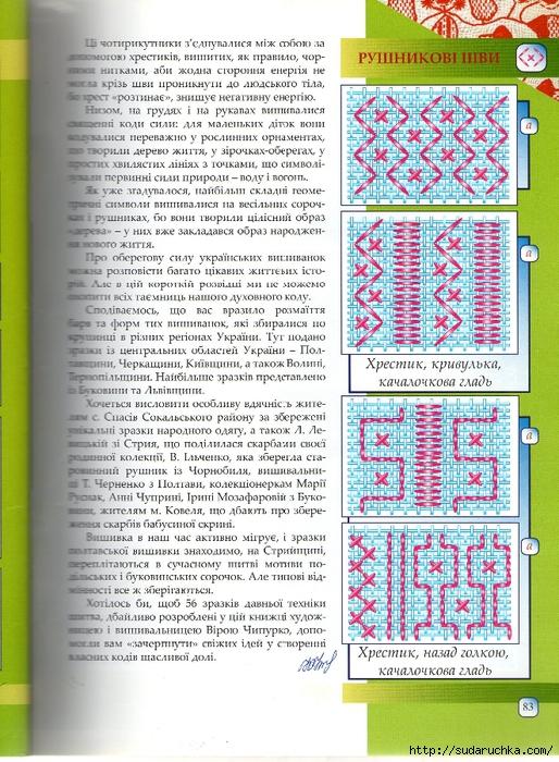 img403 (514x700, 392Kb)