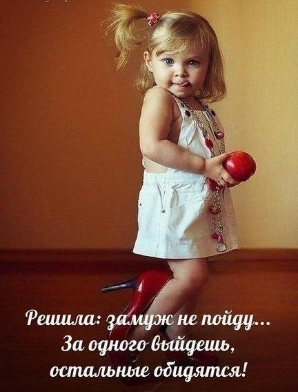 1369681524_frazochki-7 (432x568, 46Kb)