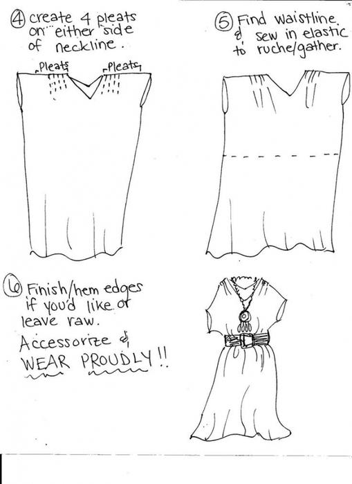 А вот для наглядности платье и