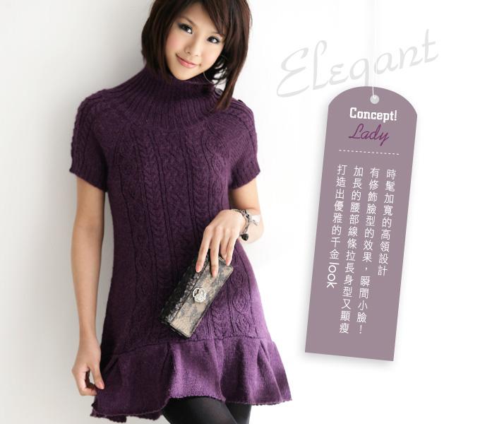 платье спицами (4)