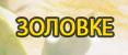 4425087_Bezimeni1_39 (117x50, 16Kb)