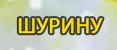 4425087_Bezimeni1_43 (117x50, 14Kb)