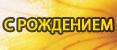 4425087_Bezimeni1_46 (117x50, 16Kb)
