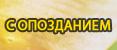4425087_Bezimeni1_48 (117x50, 15Kb)