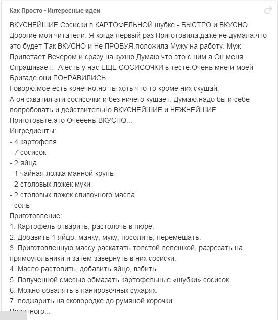2015-08-02 13-36-23 Одноклассники – Амиго (550x633, 50Kb)